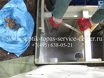 Обслуживание септика топас