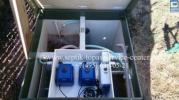 сервисное техническое обслуживание септика ТОПАС - 5 пр
