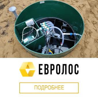 Ремонт и обслуживание ЕВРОЛОС
