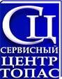 Логотип компании Сервисный Центр ТОПАС