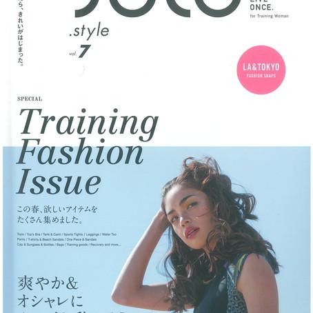 YOLO vol.7 (March 2019)