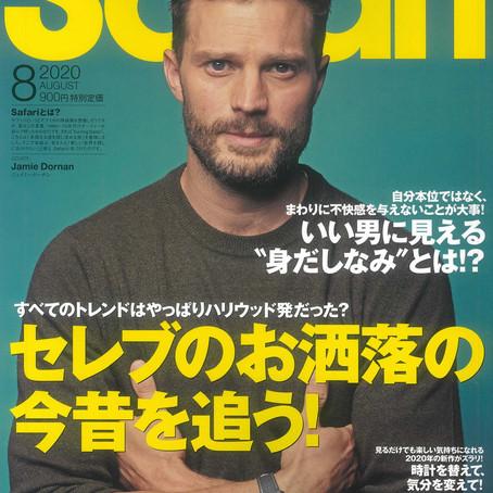 Safari 2020.08月号 (August 2020)