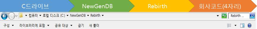세무사랑2 데이터 저장경로 윈도우