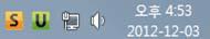 세무사랑2 윈도우 작업 트레이 화면