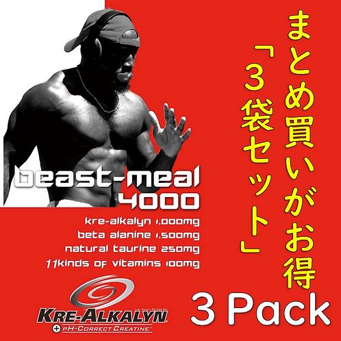 BEAST-MEAL4000 ×3(30pack×3)