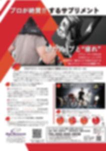 00beastmeal_back_仮fixOL_page-0001.jpg