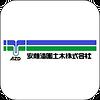 安藤造園土木株式会社.png