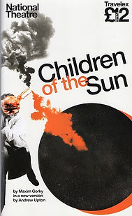 Children Of The Sun National NT