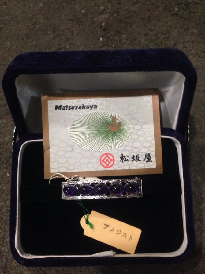 【古美道お買取日記】埼玉の市場にて