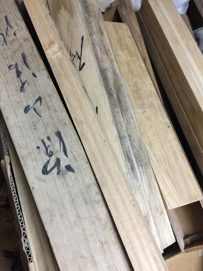 東京都品川区のお客様から、倉庫に眠ったままの掛軸をお買取。