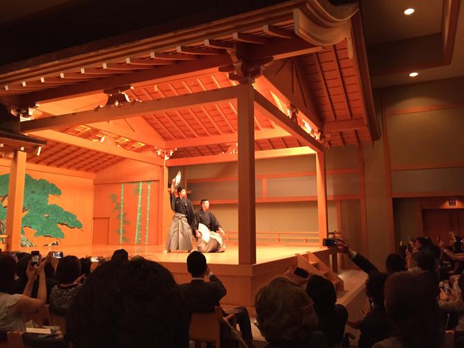 Kyogen Lounge Vol.33に参加してきました!