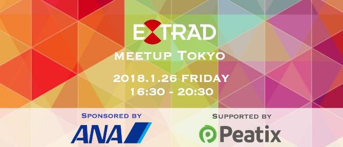 イベント【EXTRAD:日本の伝統を世界へ】に参加してきました!