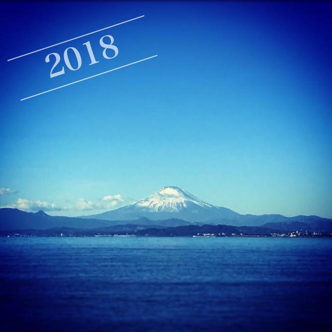 2018年 始まりました!