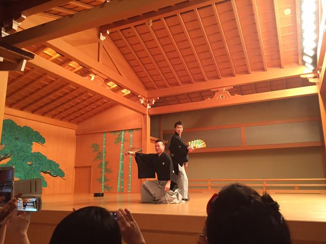 Kyogen Lounge Vol.32に参加してきました!