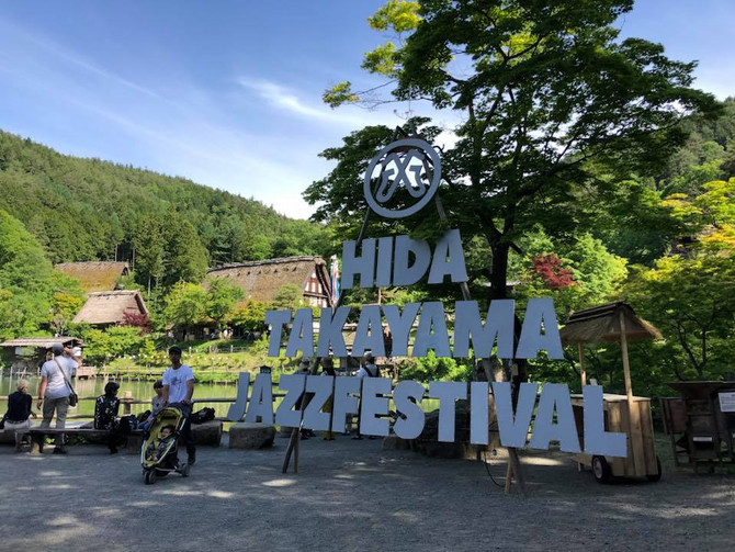HIDA TAKAYAMA JAZZ FESTIVAL 2018行ってきました!