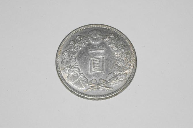 大正三年 一円銀貨