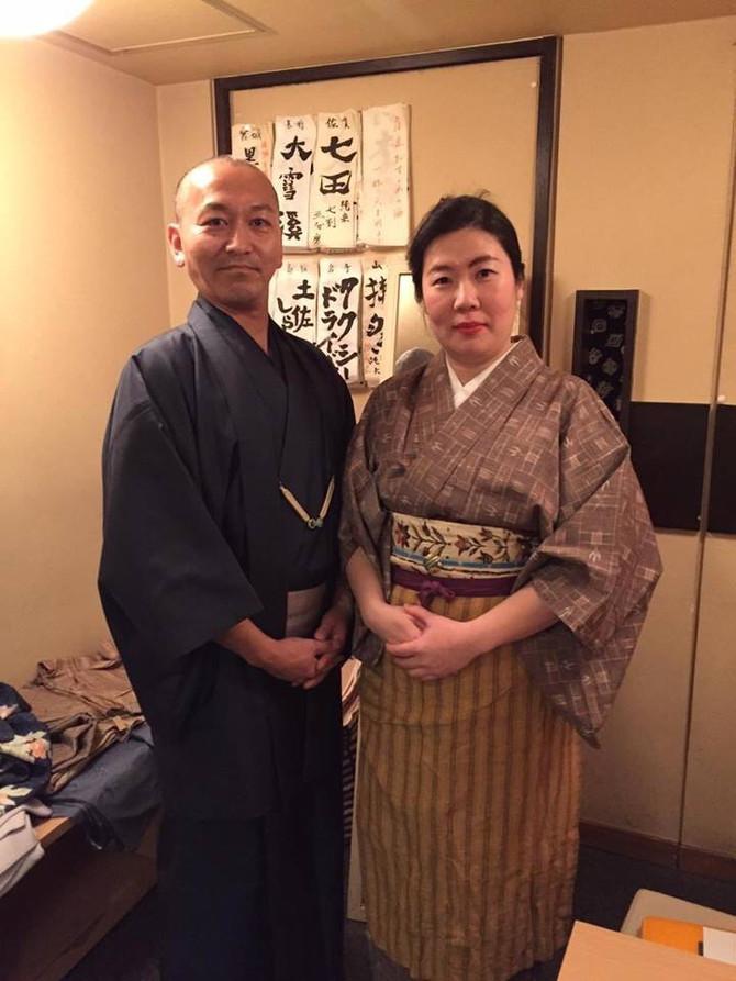 日本料理 狩の川×古美道 アンティーク着物販売会開催しました!