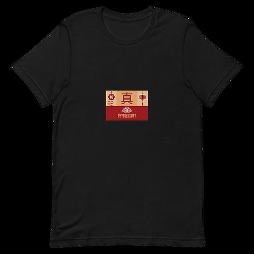 PHYTOLUXURY TRUE Short-Sleeve Unisex T-Shirt