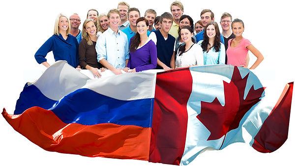 edmonton russian community,русский эдмонтон