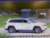 COW 1828-Suspect Vehicle.jpg