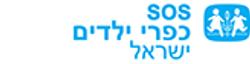 יהודית הובנר