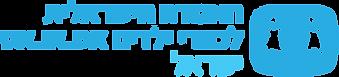 Logo SOS Heb-01.png