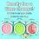 Thumbnail: Spring Daylight Savings Time Content Bundle