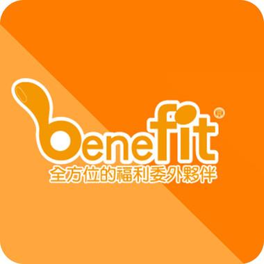 benefit特約