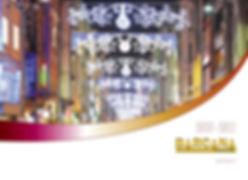 LD-2016-2017-EDITION-C.jpg