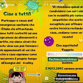 #iorestoacasa #schiacciamoilvirus