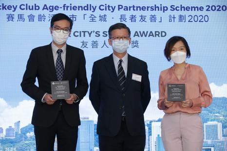 Our City's Story Award_Merit_2.jpg