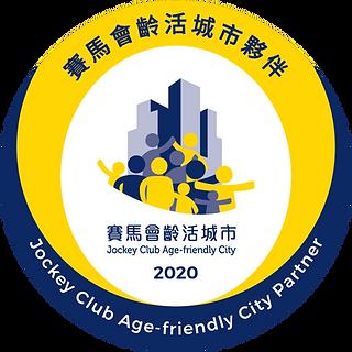 city_partnership_scheme_2020_sticker_new