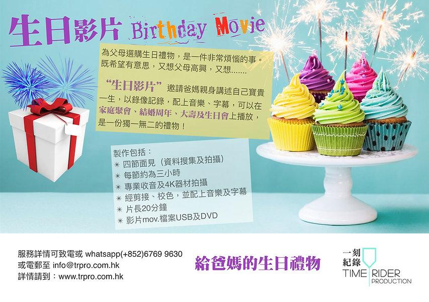 birthday life story card__.jpg