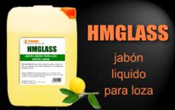 Hm glass