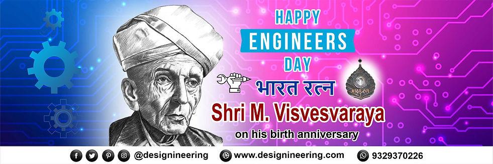 Engineere's-Day-twitter-web.jpg
