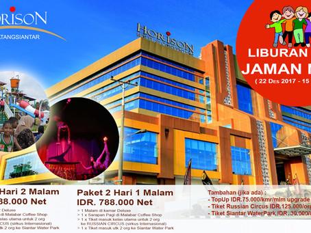 Horison Room Promo 22 Dec-15 Jan 2018