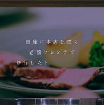 Past now imagemovie スマホ縦動画