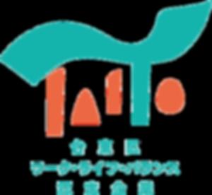 進士遙 Haruka Shinji イラスト illustration デザイン design ロゴ logo ワークライフバランス work-life balance