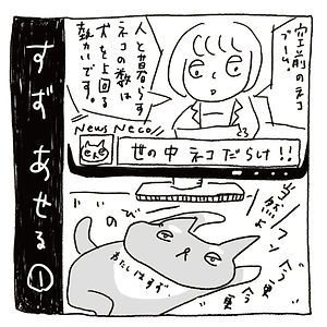 進士遙 Haruka Shinji イラスト illustration デザイン design ねこ ぬこ nekomania cat Rooms