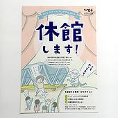 harukashinji_mot04.jpg