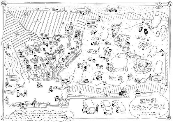 進士遙 Haruka Shinji イラスト illustration インフォグラフィック infographic マップ map 武平作 だんご 栃木