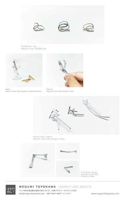 進士遙 Haruka Shinji イラスト illustration デザイン design パッケージ package カタログ catalogue brochure
