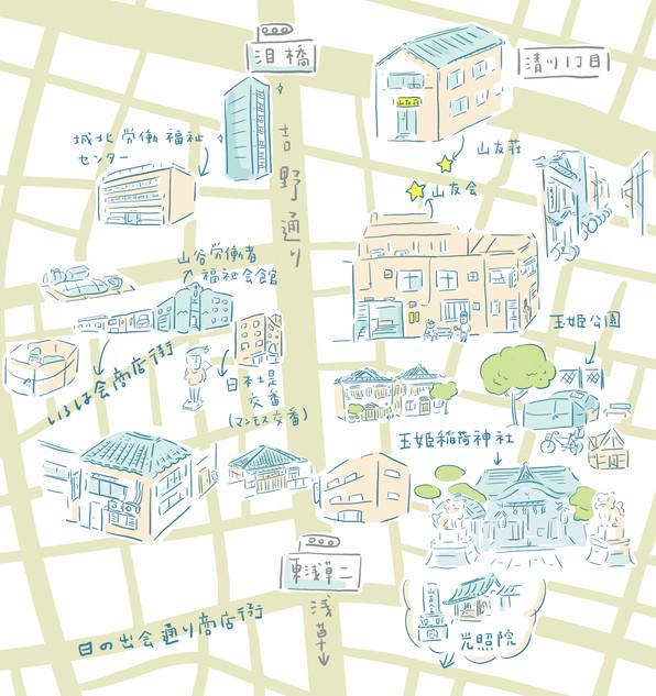 山友会2017 表紙イラスト