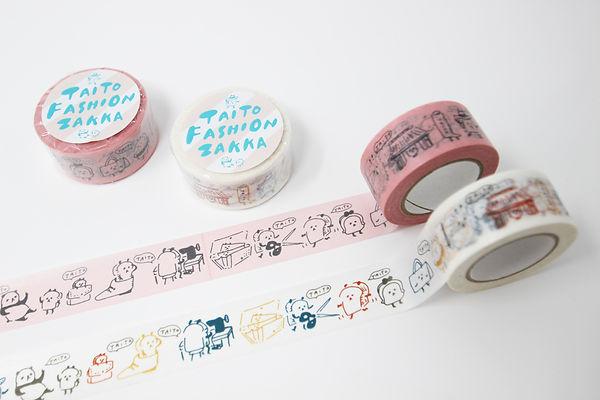 進士遙 Haruka Shinji イラスト illustration ポスター poster マスキングテープ washi tape ノベルティ free gift