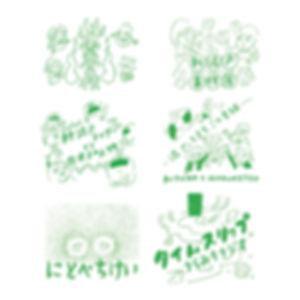 進士遙 Haruka Shinji イラスト illustration デザイン design 冊子
