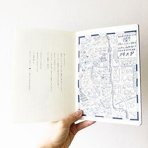進士遙 Haruka Shinji イラスト illustration 演劇クエスト engeki quest EQ まちあるき 本 book 並木 ナミキアートプラス