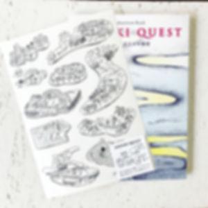進士遙 Haruka Shinji イラスト illustration 演劇クエスト engeki quest EQ ミュージアムグッズ 東京都現代美術館 MOT