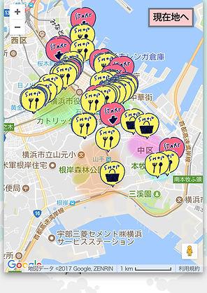 進士遙 Haruka Shinji イラスト illustration 演劇クエスト engeki quest EQ まちあるき 本 book 横浜 Yokohama