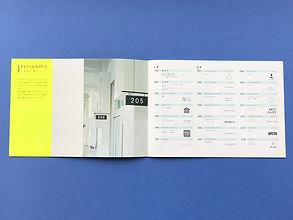 進士遙 Haruka Shinji イラスト illustration デザイン design パンフレット leaflet 台東デザイナーズビレッジ デザビレ
