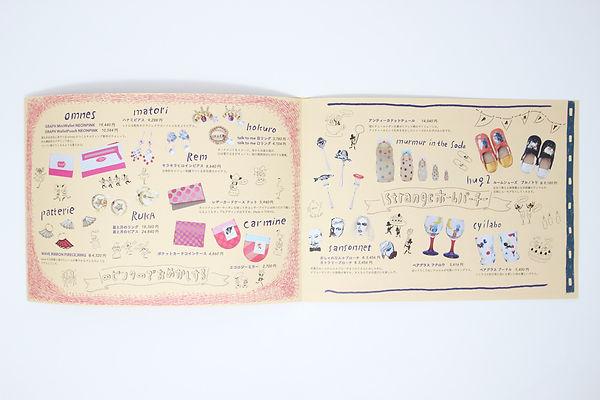 進士遙 Haruka Shinji イラスト illustration デザイン design パンフレット leaflet 装飾 ディスプレイ display roomsSHOP Christmas